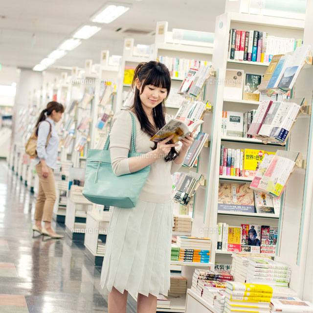 本屋 立ち読み