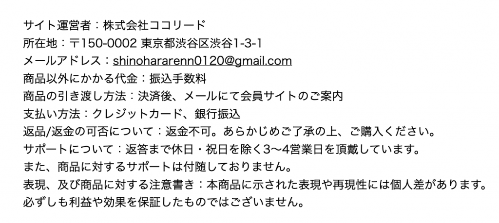 スクリーンショット 2021-01-18 13.46.29